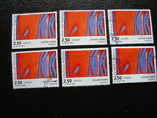 FRANCE - timbre yvert et tellier n° 2797 x6 obl (A01) stamp french