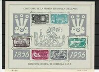 mexico  1956 serpent and mask mint never hinged stamps sheet ref r12605