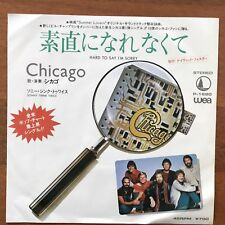 """CHICAGO - Hard To Say I'm Sorry / Sonny Think Twice Japan 7"""" Vinyl P-1680"""