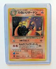 Pokemon Card Dark Charizard Holo Team Rocket No. 006 Japanese - NM-MINT