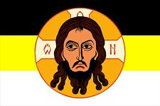 Flag of the Russian Empire,Exclusive with the face of Jesus Christ size 90х135