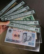 1980 China 10c, 20c, $1, $2, $5 & $10 Replacement Note PMG55-64EPQ