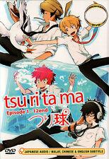 Tsuritama Anime DVD Complete 1-12 (Anime) - US Seller Ship FAST