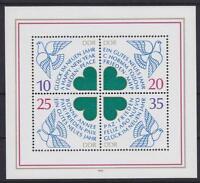 DDR Block 75 **, Neujahr 1984, postfrisch, MNH