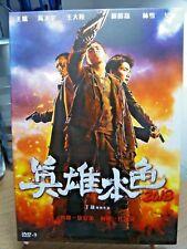 A Better Tomorrow 2018 (Hong Kong Action Movie)
