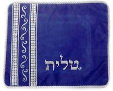 Tallit Tefiliin BLue Cover Set Jewish Talis Kosher Prayer Shawl Judaica Bag