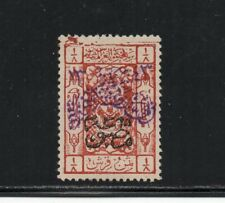 1925 SAUDI ARABIA SC# P3, NEWPAPER STAMP MNH $2750.00, TOP RARITY !!