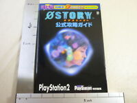LOVE STORY Official Game Guide Book Japan Japanese Play Station 2 MW*