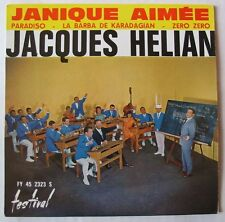 JACQUES HELIAN (EP 45T) JANIQUE AIMEE