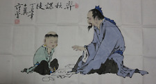 RARE Chinese 100%  Handed Painting By Fan Zeng 范曾 QSM38