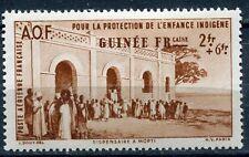 TIMBRE GUINEE  NEUF *   N° 7 PA PROTECTION DE L ENFANCE INDIGENE