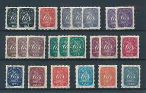 [39360] Portugal 1943 Good lot Very Fine MH stamps