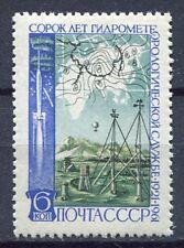 28373) RUSSIA 1961 MNH** Nuovi** hydro-meteorological service