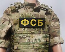 Russian FSB Gold on Black 3X8 Hook Back Morale RAID Patch KGB Milsim Airsoft