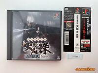 TENCHU SHINOBI GAISEN + Spine Card PS1 Sony Playstation JAPAN Ref:314362