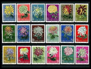 CHINA 1960/1 Chrysanthemum,Mi.570-83,S44 REPLICA