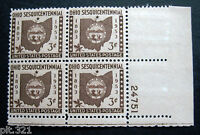 Sc # 1018 ~ Plate # Block ~ 3 cent Ohio Statehood,150th Anniversary Issue (da14)