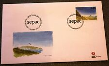 Greenland Post Official FDC 2007.10.01. SEPAC - Landscapes & Nature - Single