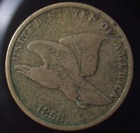 1858 Small Letters Flying Eagle Cent  Very Good