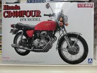 AOSHIMA Honda CB400FOUR 1/12 Naked Bike Series No.15 JAPAN Motorcycle Figure F/S