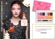 Shu Uemura x Super Mario Eye shadow Cheek Palette blush w/brush mac *Quick*