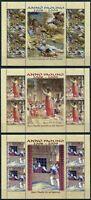 Vaticano - 2008 - Anno Paolino - BF n.85/87 - nuovi  MNH