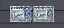 BURMA 1938-40 SG 27/27A LMM Cat £154.50