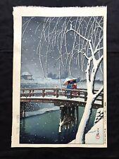 ORIGINAL HASUI KAWASE Woodblock Print Okiyoue Japan. RARE!!!
