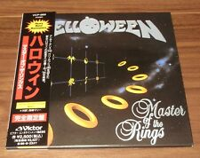 HELLOWEEN Japan PROMO issue CD mini LP card sleeve CD MASTER OF THE RINGS NM!