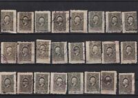 Mexico 1885 documents revenue  Stamps  Ref 15342