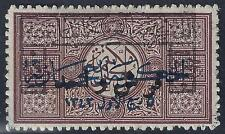 SAUDI ARABIA 1925 ONE GUERCHE SURCHARGE ON ONE PARA WITH TWO LINE OVPT IN BLUE &