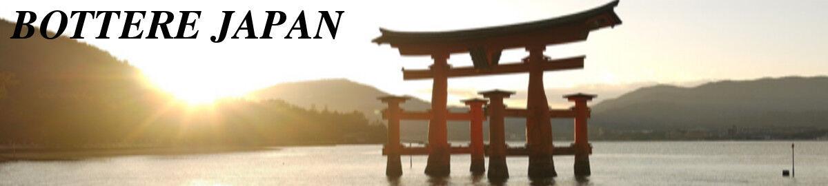BOTTERE JAPAN