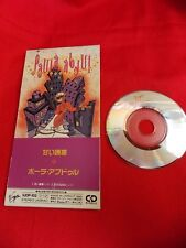 "PAULA ABDUL / OPPOSITES ATTRACT / Japanese 3"" mini CD single JAPAN / UK DESPATCH"