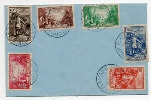 1936 MARTINIQUE COVER, VERY HIGH VALUE SET OF STAMPS, NO RESERVE !!