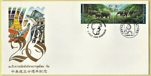 1995 20th Diplomatic Relationship Thailand - the People's Republic of China FDC