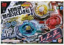 Takara Tomy No1. Beyblades Metal Fusion 4D Ultimate Bey Set #BB117 + Free Gifts