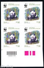 ITALIA UNA QUARTINA WWF NATURA PANDA CODICE A BARRE 1739 - 2016 nuovo**