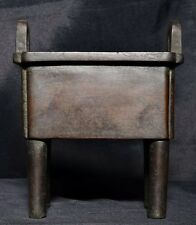 Nice Rare Old Chinese Bronze Incense Burner Rectangle Censer Marked WuBangZuo