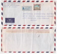 1983 KUWAIT Registered Air Mail Cover INDUSTRIAL SHUWAIKH to LOS ANGELES USA