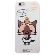 "iPhone 6/6s (4.7"") Monster Hunter x Gudetama Hard Case - Airu"