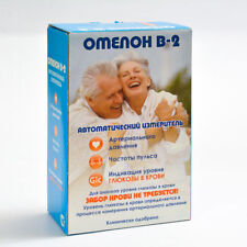OMELON B-2 Glucose Meter without Blood and Test Strips Sugar Monitoring System