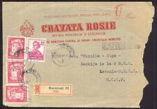 "Romania ""Cravata Rosie"" Pioneer Press 30.12 1960 Registered Cover Abroad to USSR"