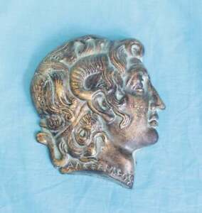Alexander The Great Bust Wall Plaque Ancient Greek Wall Hanging Bronze Color.