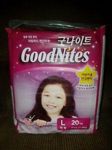 Korean import Girls Goodnites Ballerina Large 27-44kg 20 ct unopened Diaper pack
