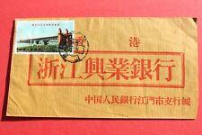 1967 China  Guangdong TO HONG KONG Cover Cultural revolution envelope