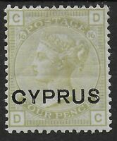 SG4-4d.Sage Green Plate 16-Overprinted CYPRUS. Fresh MM With White Gum.Ref:12146