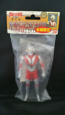 Ultraman Imposter Limited 30th Anniversary Bandai Imit tsuburaya Anime Manga