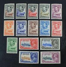 Ckstamps: Gb Stamps Collection Bechuanaland Scott#117-120 124-136 Mint H Og