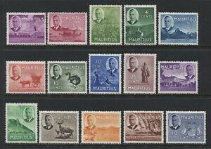 Mauritius KGVI 1950 complete set mint o.g.