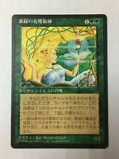 Verduran Enchantress FBB Japanese Asian MTG 4th Edition NM